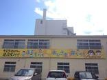 """横断幕がつきましたよ (^_^)v    <a href=""""http://ohisama-mamoru.org/""""><font color =blue>名古屋教会幼稚園のおひさまを守る会</font></a>"""