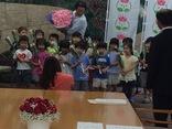 愛知県のお父さんへお花のプレゼント♪