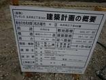 大阪も行きました~(^_^)
